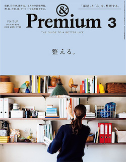 premium27-00