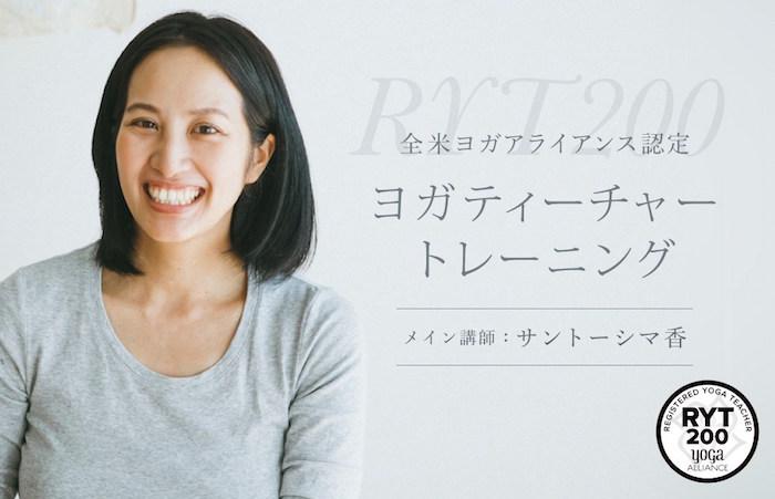 2001_banner-23-kaori